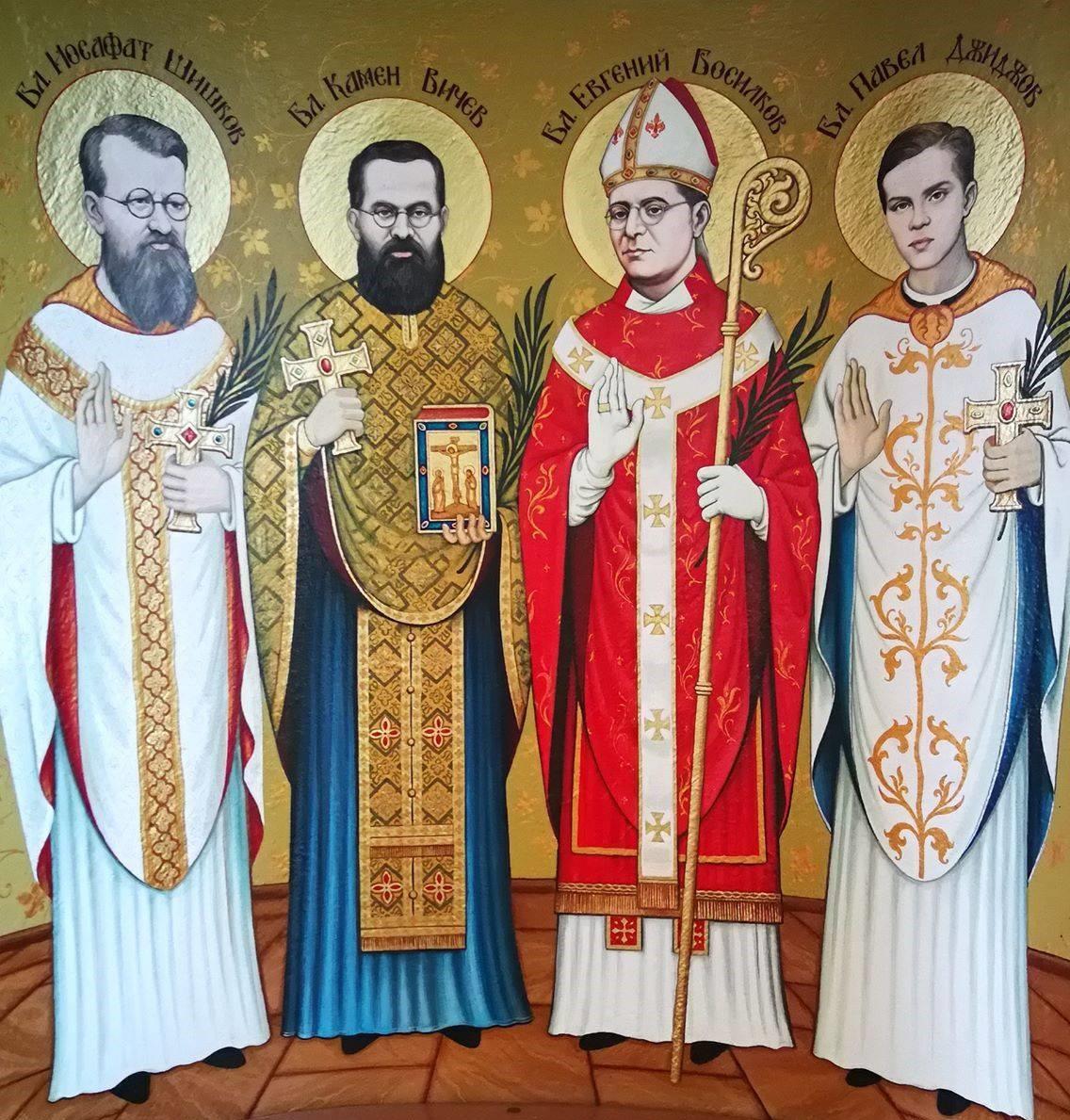 1 февруари. Света Литургия за жертвите на комунистическия режим