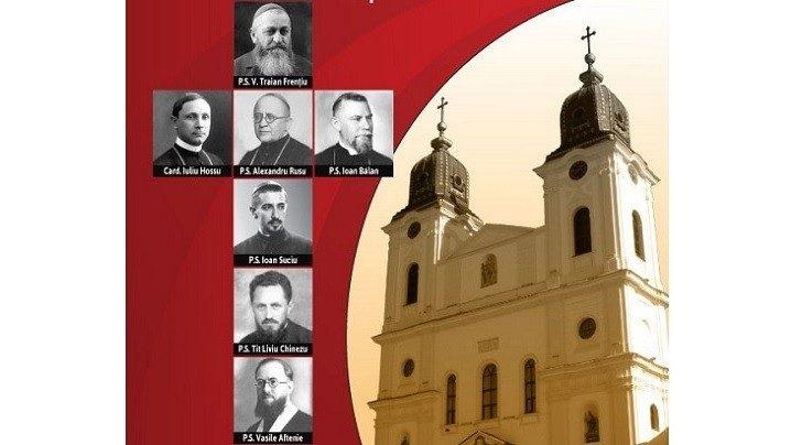 7 румънски епископи мъченици при комунизма