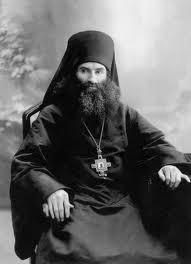 епископ Андроник (1870-1918)