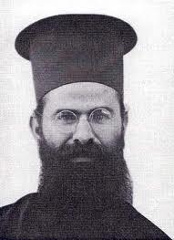 отец Камен Вичев (1893-1952)