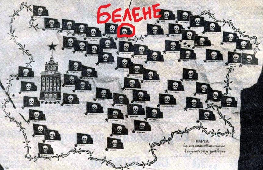 Аз бях от първите. Емил Арсенов