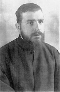 отец Григорий Александров (1907-1979)