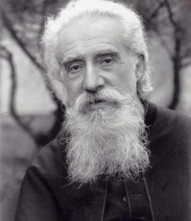 епископ Владимир Гика (1873-1954)