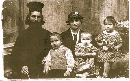 отец Атанас Янев (1905-1944)