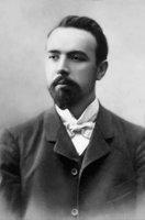 отец Димитрий Киранов (1879-1938)