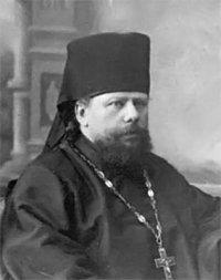 епископ Леонид (1872-1938)