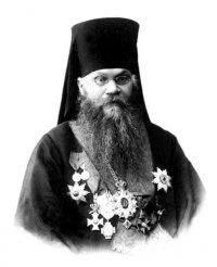Архиепископ Тихон (1855-1919)